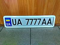 Рамка номерного знака (белая)