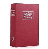 """Книга-сейф """"Новый английский словарь"""""""