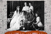 Николай II и его семья. 80х100 см. Картина на холсте.