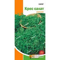 """""""Семена Салат Кресс 2 гр (Яскрава)"""""""