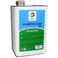 Синтетичне мастило Planet ELF АСD 68 (5л)