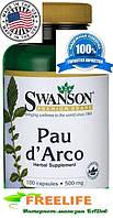Pau D'Arko, Пау Дарко, кора муравьиного дерева 500 мг 100 капсул купить, цена, отзывы