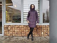 Женская зимняя куртка Катрин