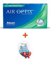 Контактные линзы Air Optix for Astigmatism (4 шт.)