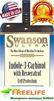 Индол-3-Карбинол Indole-3-Carbinol ресвератрол США 200 мг 60 капс , купить, цена, отзывы