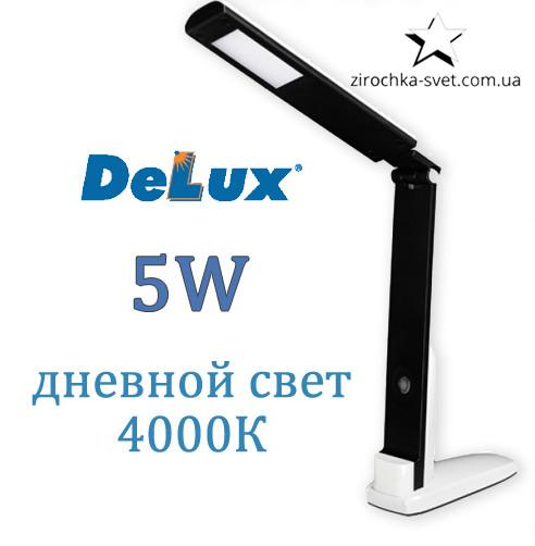 Настольная светодиодная лампа черная 5W DELUX TF-310