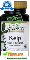 Kelp, Ламинария, источник йода для поддержки щитовидной железы из США,