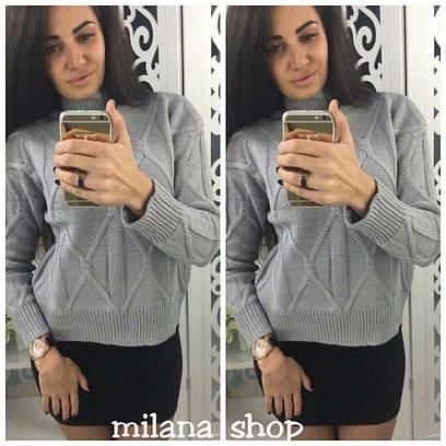 Очень теплый женский свитер серого цвета