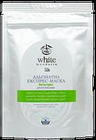 Альгинатная экспресс-маска «Антистресс» White Mandarin