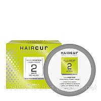 Hair Express Маска для ускоренного роста волос Brelil 200 мл
