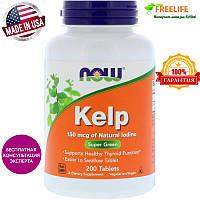 Келп с йодом, поддержка щитовидной железы, 150 мг, 200 таблеток, Kelp, Now Foods,