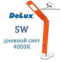 Настольная светодиодная лампа оранжевая 5W DELUX TF-310