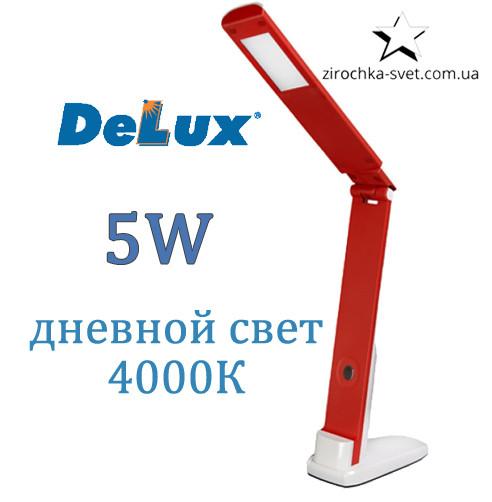 Настольная светодиодная лампа красная 5W DELUX TF-310