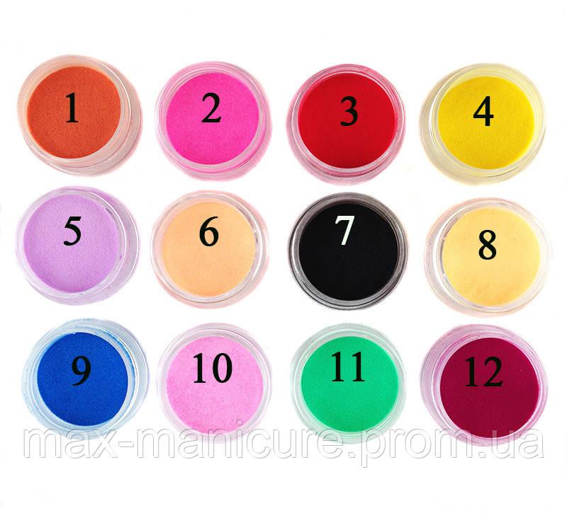 Бархатный песок (цветная пудра) ММ набор 12 цветов - MaxManicure в Киеве