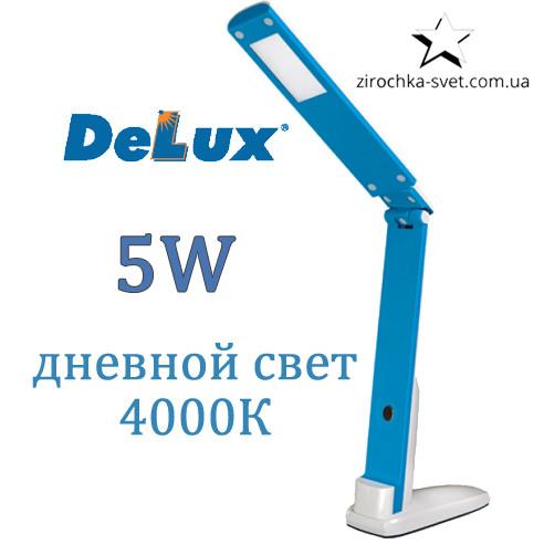 Настольная светодиодная лампа синяя 5W DELUX TF-310