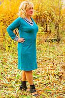 Женское платье большого размера рукав реглан
