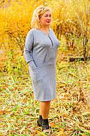Платье женское с рукавом-реглан