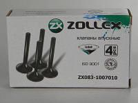 Клапан впуск/выпуск ВАЗ-21083 Zollex 8 шт (ZX083-1007010/12)