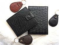 Изделия из кожи страуса в ассортименте