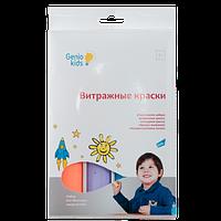 Набор для детского творчества Витражные краски 7303k
