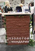 Заборный декоративныйблок 300х200х100 «Золотой мандарин» (двухсторонний скол) персиковый