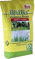 Трава газонная - Универсальная Willis (10кг)