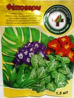Біоінсектицид Фітоверм для кімнатних рослин 1,5мл (Киссон)