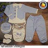 Набор для малышей на выписку Размер: 0- 3 месяцев Рост: 56 см (5861-1)