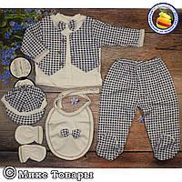 Набор для малышей на выписку Размер: 0- 3 месяцев Рост: 56 см (5861-2)