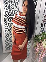Красивый женский костюм (юбка+кофта)
