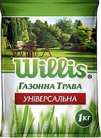 Трава газонная - Универсальная Willis (1кг)