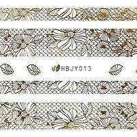 Наклейки 3D HBJY Кружево золотое 013