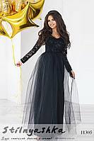 Вечернее платье в пол Эльвира черное