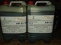 Масло минеральное ХФ 22-24, 5 л.
