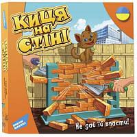 Гра настольна Киця на стіні 1503_UA