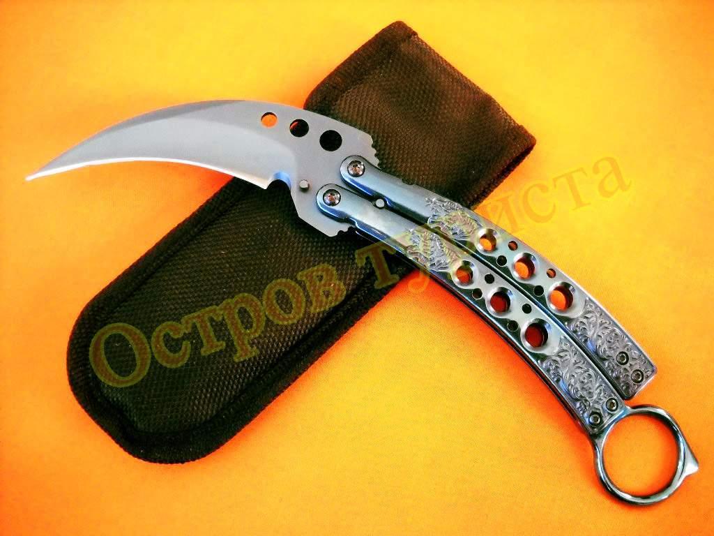 Нож балисонг керамбит K12B