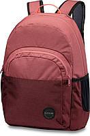 Школьный рюкзак DAKINE OHANA 26L burnt rose