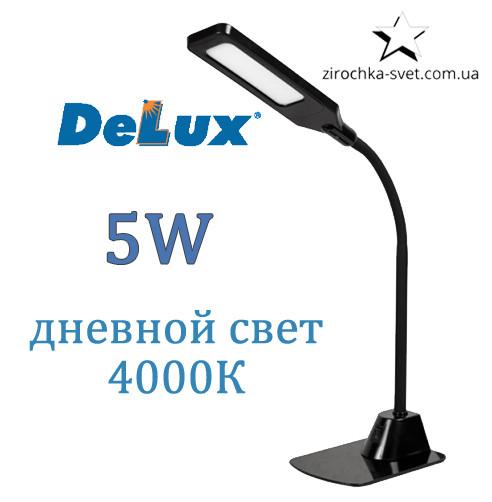 Настольная светодиодная лампа черная 5W DELUX TF-450