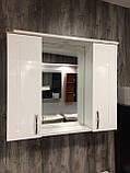 """Зеркальный шкаф GOLD Ban-Yom """"Plus 86"""", 860х700х170 мм , фото 2"""