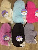Домашние тапочки для девочек Softsail оптом ,24/27-32/35 pp.