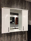 """Зеркальный шкаф GOLD Ban-Yom """"Plus 100"""", 1000х700х170 мм , фото 2"""