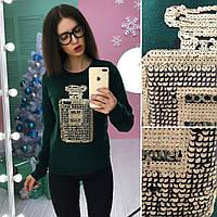Кофта женская (S-M) —  трикотаж Ангора купить оптом и в Розницу в одессе 7км