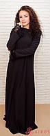 Женское длинное свободное платье в пол