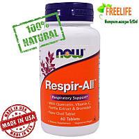 Респир-Ол (Respir-All), 60 таблеток препарат от аллергии купить