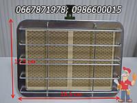 Газовая керамическая горелка инфракрасного излучения газовая 2,9 кВ производства Белорусии обогрев до 40м/кв