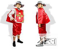 Карнавальный костюм (Мушкетер (гвардеец кардинала)