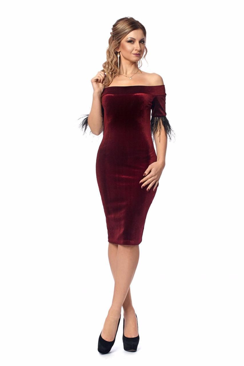 Элегантное платье-футляр - Оптово - розничный магазин одежды