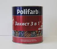 """Эмаль по металлу """"Захист 3 в 1"""" Polifarb, черная RAL 9011, 0,9кг"""