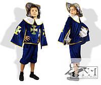 Карнавальный костюм (Мушкетер)