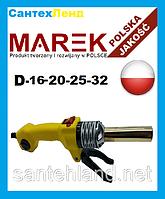 Паяльник для полипропиленовых труб  Marek ZP-32 900W